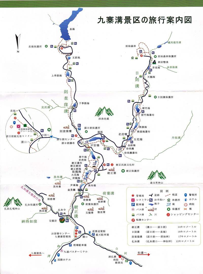 九寨溝と黄龍の地図